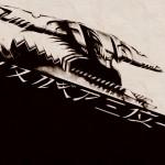 - metal gear trinity -