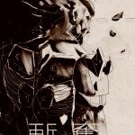 zandatsu onegai