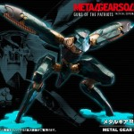 metal-gear-ray-figurine-kotobukya-mgs4-1213-31