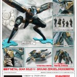 metal-gear-ray-figurine-kotobukya-mgs4-1213-s-32