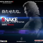 Gecco-Snake-Ground-Zeroes-Statue