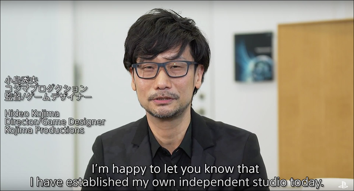 Kojima-Sony-Partnership