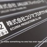 Kojima-Productions-Floor